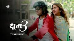 Hindi Action Movie 2013 |धूम 3 -Dhoom 3| Full Movie Online