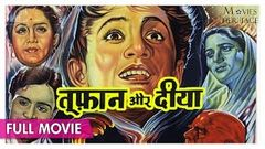 Toofan Aur Deeya 1956 Full Movie | Nanda Rajendra Kumar | Old Bollywood Movies | Movies Heritage