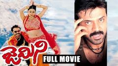 Gemini - Telugu Full Length Movie - Venkatest Namitha