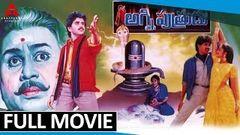 Agni Putrudu Telugu Full Length Movie ANR Nagarjuna Sarada Rajani Sivaji Ganesan