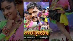छपरा एक्सप्रेस - | Chapra Express Full Bhojpuri Movie - Bhojpuri Film 2015 - Khesari Lal Yadav