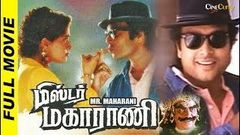 Mr Maharani│Full Tamil Movie│Karthik Vijayashanti