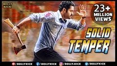 Solid Temper | Hindi Dubbed Movies 2015 Full Movie | | Jr NTR