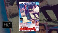 Police Bharya Telugu Full Movie | Naresh | Seetha | Super Hit Telugu Movies | Indian Video Guru