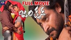 Mr Rascal Full Length Telugu Movie - Ravindranath Payal Ghosh