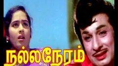 Nalla Neram old Tamil full Movie