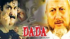Praja 2001 Full Malayalam Movie I Mohanlal