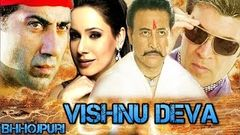 Vishnu Devaa | Full Action Bhojpuri Dubbed Movie | Sunny Deol Aditya Pancholi | Full HD 216