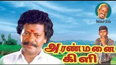 Ellame En Rasathan | Rajkiran Vadivelu | Full Tamil Movie | HD