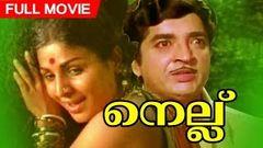 Nellu 1974: Full Length Malayalam Movie