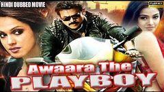 Main Deewana (2016) Telugu Film Dubbed Into Hindi Full Movie | Venkatesh Mahesh Babu