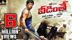 Veedinthe Telugu Full Movie Vikram Deeksha Seth With English Subtitles