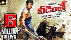 Veedinthe Telugu Full Movie Vikram Deeksha Seth With English Subtitles