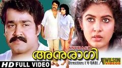 Anuragi Full Length Malayalam Movie