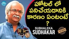 Subhalekha Sudhakar Exclusive Interview Dil Se With Anjali 23