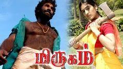 Mirugam | Full Tamil Movie Online