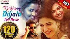 Desi Love Story (2016) Telugu Film Dubbed Into Hindi Full Movie |Naga Chaitanya Kajal Aggarwal