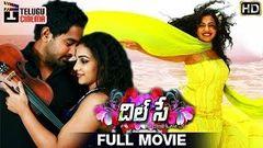 Dil Se Telugu Full Movies 2016 | Nithya Menon | Latest Full Length Telugu Movies HD