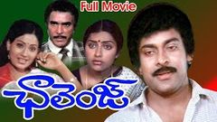 Challenge Full Length Telugu Movie Chiranjeevi Suhasini Mani Ratnam Vijayashanti DVD Rip