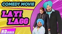 Layi Lagg (Full Movie) - Jaswinder Bhalla | Punjabi Comedy Movie | Latest Punjabi Movie 2017