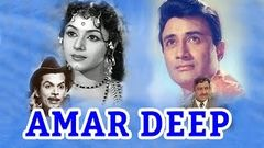 Amar Deep (1958) Full Hindi Movie | Dev Anand Vyjayanthimala Pran