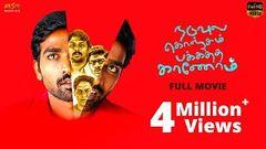 Naduvula Konjam Pakkatha Kaanom (2012) Tamil Full Movie - Vijay Sethupathi Gayathri