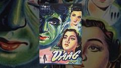 Full Hindi Movie Daag 1952 HD | Dilip Kumar Nimmi | Hindi Old Movies