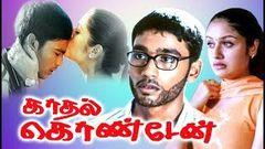 """Kaadhal Kondein"" Tamil Full Movie - Dhanush Sonia Agarwal"