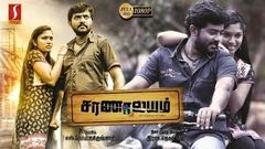Rummy Tamil Full Movie 2014 - Indian Tamil Romantic Thriller Film - Inigo Prabhakaran Gayathrie