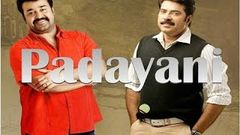 Padayani 1986 Full Malayalam Movie I Mohanlal Mammootty
