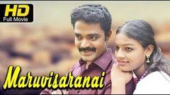 Latest Tamil Romantic Movie | Maru Visaranai | Aditya Nivedha | Action Movie | Tamil Movie HD