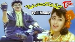 Number One Full Length Telugu Movie | Krishna | Soundarya