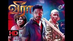 New Latest Tamil Superhit Movie | 2019 Tamil Action Movies | Krishna | Yogi Babu | Karunakaran