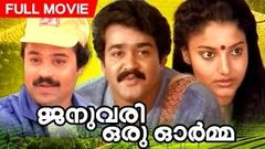 Vazhiyorakkazhchakal 1987: Full Malayalam Movie