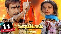 INQUILAAB part1 | Ajay Devgan | Manoj Tiwari | Bhojpuri Film | Angle Music
