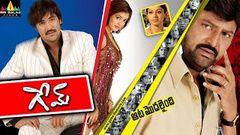 Game Telugu Full Length Movie Mohan Babu Vishnu Parvati Melton