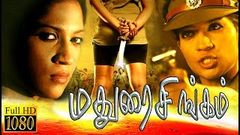 Madhurai Singam |Tamil Super Hit Action Movie 2018 | New Tamil Movie online release 2018 | HD