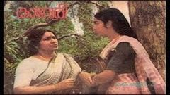 Kaveri 1986: Full Malayalam Movie