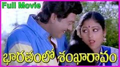 Bharathamlo Shankaravam Telugu Full Movie - Krishnam Raju Jayasudha