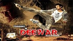 DEEWAR - Man of Power | Prabhas | Trisha | Dubbed Hindi Movies 2014 Full Movie | Bujjigadu