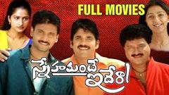 Manam Nagarjuna& 039;s Snehamante Idera Full Length Telugu Movie DVD Rip