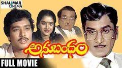 Anubandham Telugu Full Length Movie Akkineni Nageswara Rao Sujata Radhika