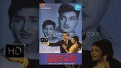 Punyavathi (1967) - Telugu Full Movie - NTR - SVR - Shoban Babu - Krishna Kumar - Bhanumati