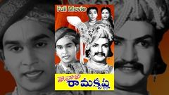 Tenali Ramakrishna Full Length Telugu Movie DVD Rip