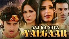 Yagam Full Movie - Navdeep Bhoomika Kim Sharma full length telugu movie
