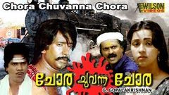 Pappu - Malayalam Full Movie 1980 OFFICIAL [HD]