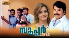 JUNIOR SENIOR - Watch Malayalam Full Movie Online