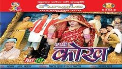 Hamar Lalkar | Bhojpuri Full Movie I Sudip Pandey | Priya Sharma