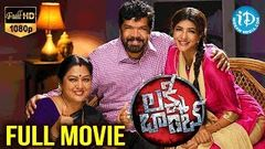 Sunil Recent Super HIt Comedy Entertainment Movie | Telugu Movies | Movie Garage