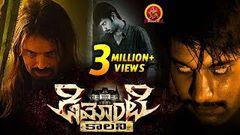 Demonte Colony Telugu Full Movie - 2017 Latest Telugu Movies - Arulnithi Ramesh Thilak